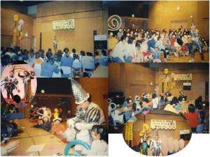Dscf0548_200412