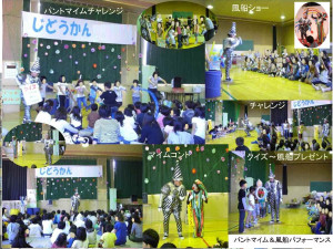 Scf1150_201010
