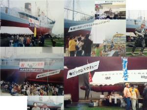 Scf1224_1998