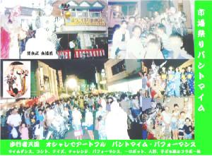 Scf1570_19967_3