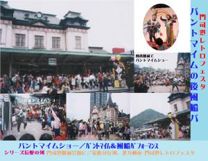 Scf1622_20015