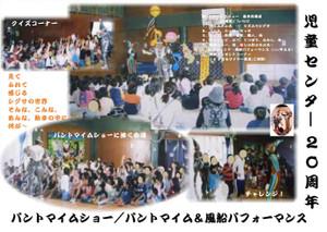 Scf1670_20054