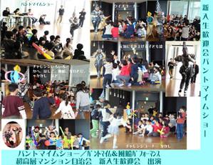 Scf1784_2013324