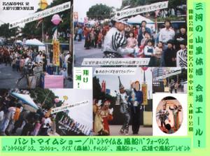 Scf1806_2001