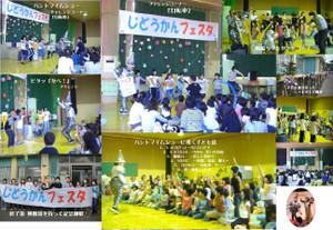 Scf1815_201010