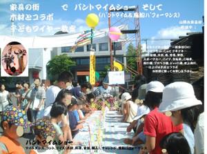 Scf1476_2005