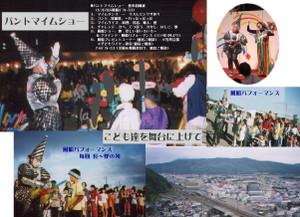 Scf1893_1999_2