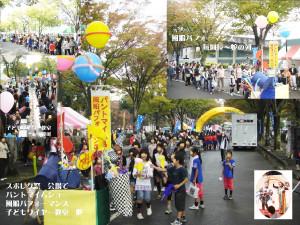 Scf1909_20112010