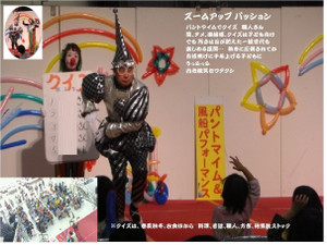 Scf1433_20111224