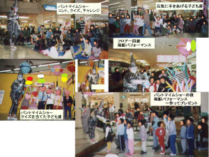 Dscf1008_1999425