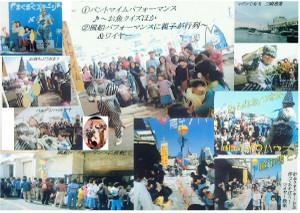 Scf1181_20042005