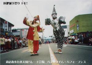 Scf1982_19951022