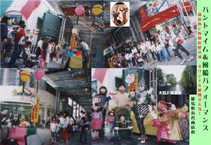 Scf2004