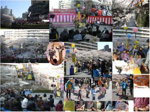 Dscf0646_2012