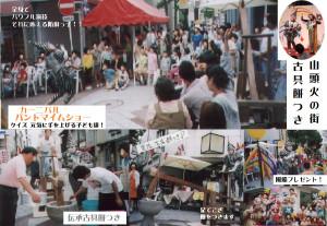 Scf2001_199855