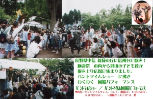 Scf2177-1997524